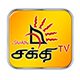 Shakthi TV Sri Lanka
