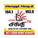Shakthi FM Sri Lanka