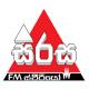 Sirasa FM Sri Lanka