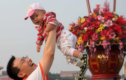 One-child policy to be relaxed in China