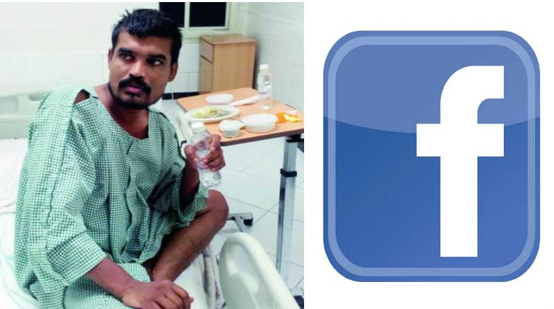 Facebook helps identify patient found unconscious in Saudi