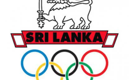 Committee appointed to amend the sports law fails to convene