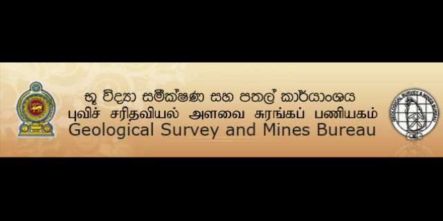 Hydrocarbon exploration commences in eastern province sri lanka news - Geological survey and mines bureau ...