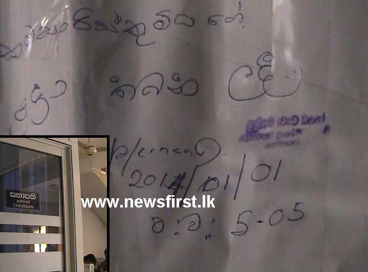 Individual killed in Moratuwa