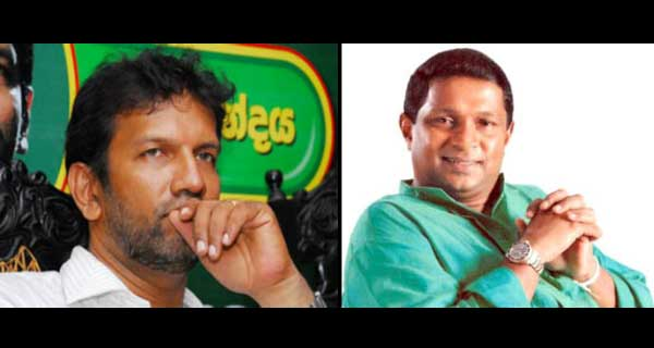 Maithri, Shiral call on UNP leadership to withdraw case
