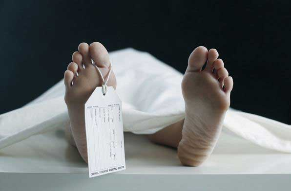 Corpse found in Arugam Bay estuary