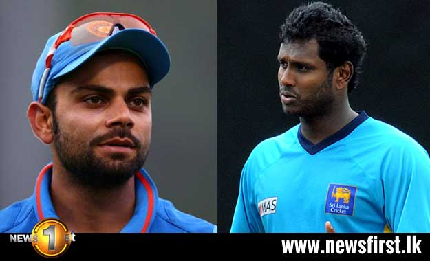 Sri Lanka vs. India: Battle of the Titans at Fatullah today