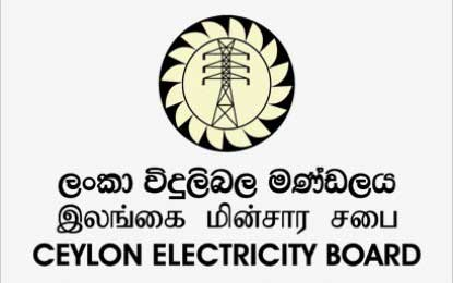 CEB says electricity bill reduction will not reflect immediately