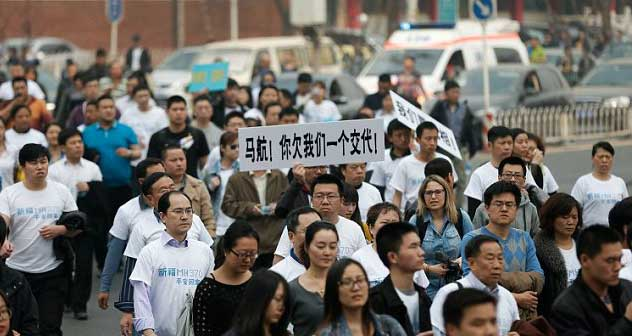China protest