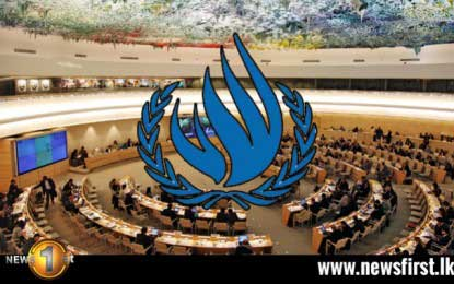 UN Human Rights Council sessions to begin shortly