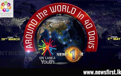 Around the world team takes message of Youth Conference to Russia