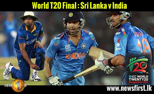 Mahela makes history at T20 World Cup Final