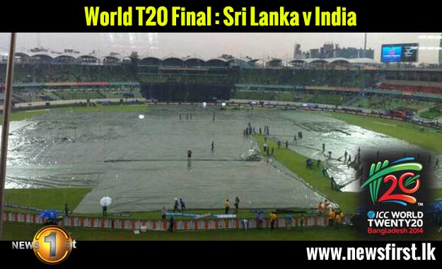Sri Lanka – India T20 World Cup final delayed