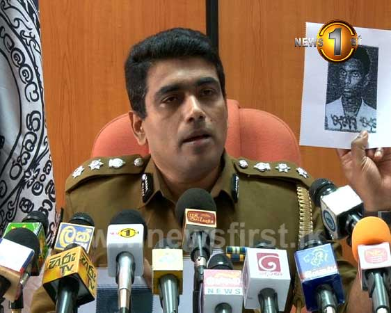 Police request public's help to arrest suspected LTTE members