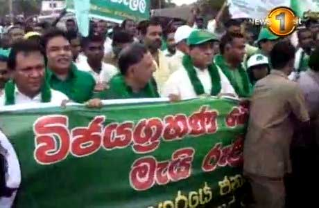 Trade union action spreads – Kurunegala midwife alleges assault