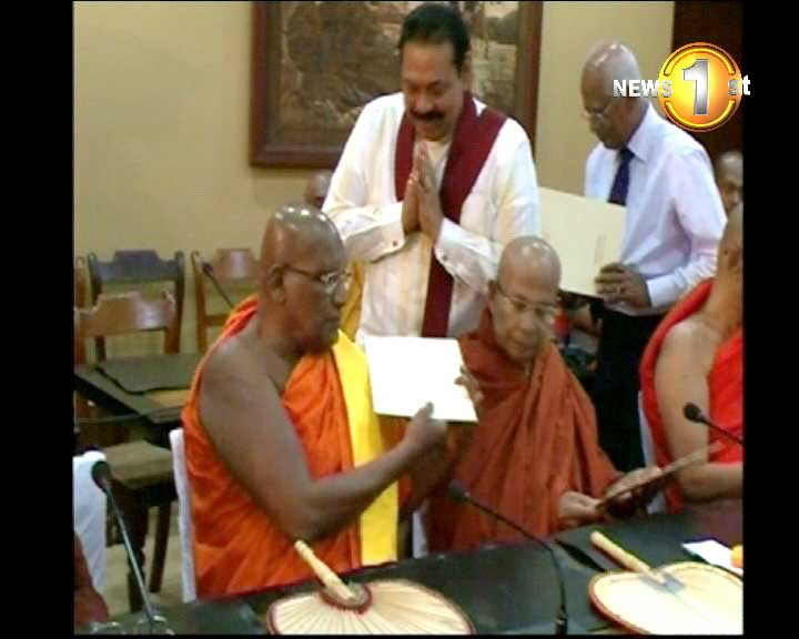 Committee appointed to advise the govt on Buddhist issues