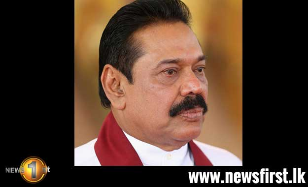 Now think about what happens here in Sri Lanka – S M Marikkar