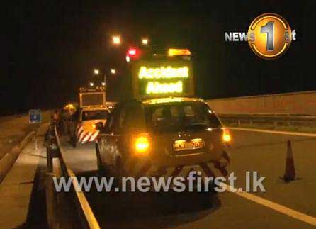 Katunayake – Colombo Expressway intruder killed (Video)
