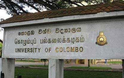 Nursing Faculty at Colombo University for the first time in SL