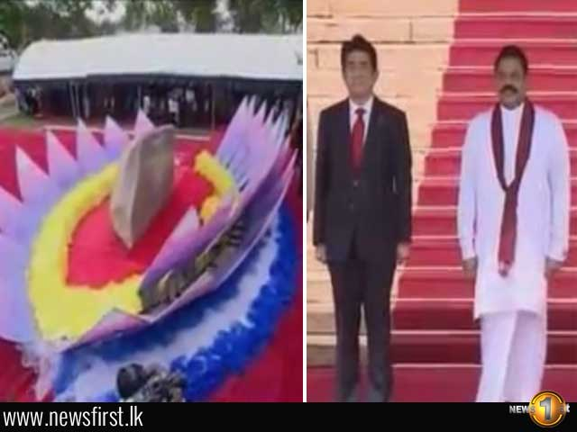 Japanese PM lays foundation stone for new building at Bandaranaike Airport (Video)