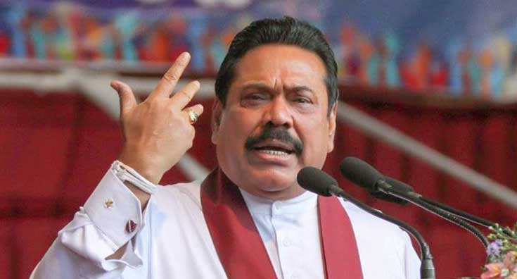 mahinda rajapaksa The official youtube channel of mahinda rajapaksa presidential campaign 2010 subscribe here to view the latest video content.