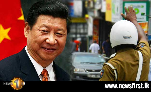 Breaking: Chinese President Xi Jinping arrives (Photos)