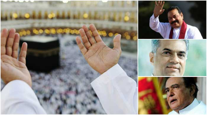 Muslims in Sri Lanka mark Hajj today