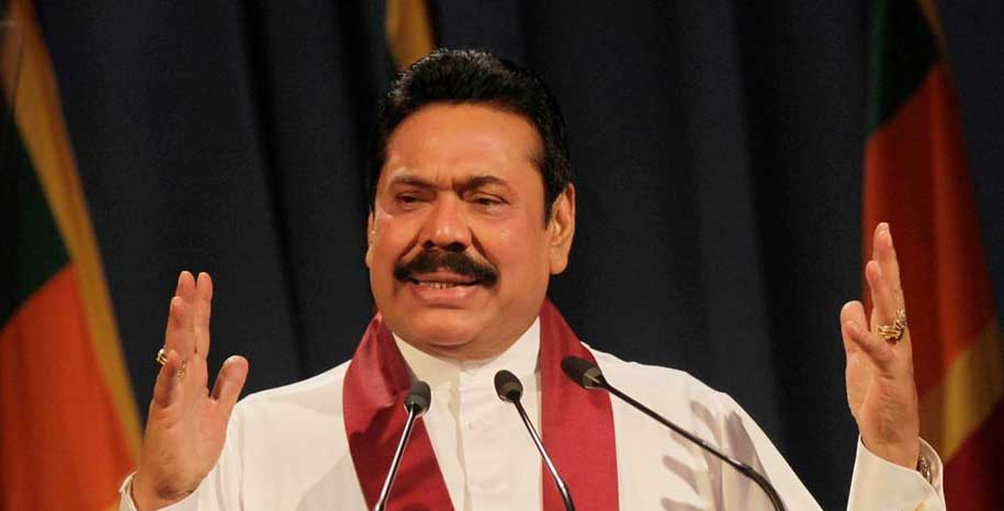 President Rajapaksa's manifesto unveiled (VIDEO)