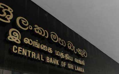 Presidential Commission members to observe Treasury Bond auction at CBSL