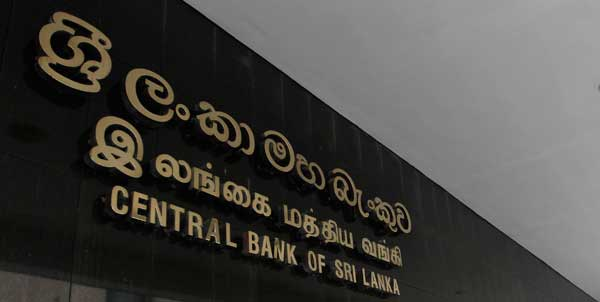 CBSL Bond Scam Part 2: Internal leak allegations grab the President's attention