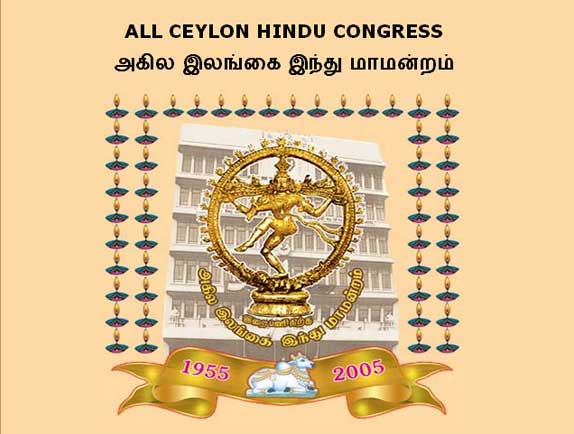 All Ceylon Hindu Congress to help Koslanda's displaced students