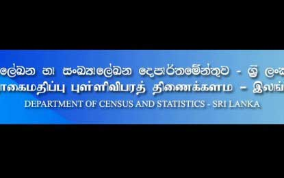 Survey to be conducted on SL's labor demand for the first time in history