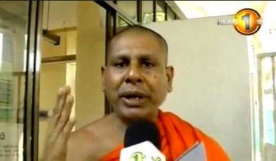 Ven Battaramulle Seelarathana Thero on 'if the Common Candidate extends an invitation'