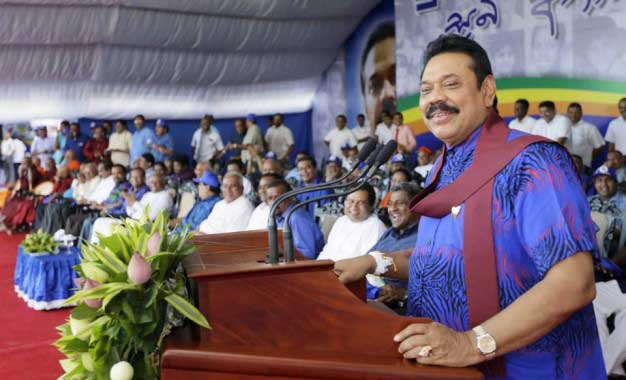 UPFA holds maiden presidential campaign rally in Anuradhapura