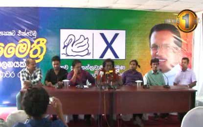 Lyricists and musicians convene media briefing to support Maithripala Sirisena
