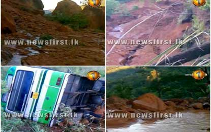 Badulla landslides death toll rises to six