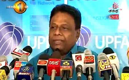 President says a stone falling on the stage is portrayed as a big incident: President
