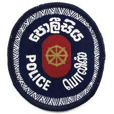 Several police officers  transferred with immediate effect