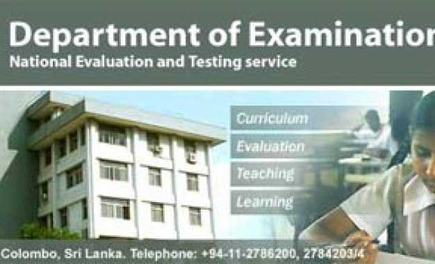 GCE O/L Examination results released