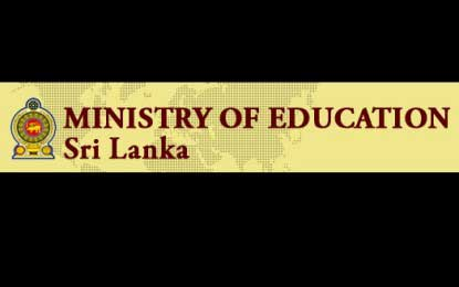 Complaints on injustices regarding Grade One admissions – date extended