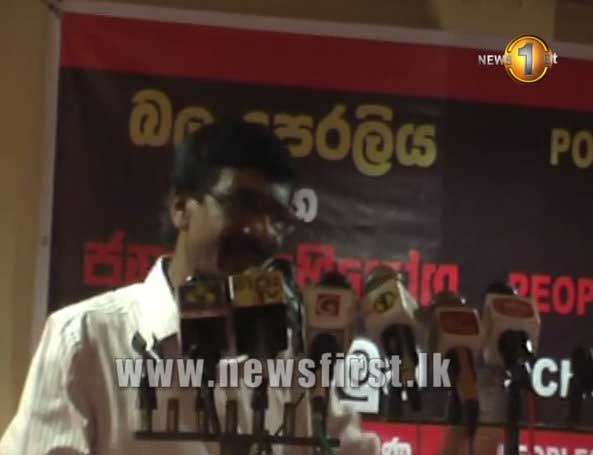 Purpose should be to reduce powers vested in Executive Presidency : JVP (Watch video)