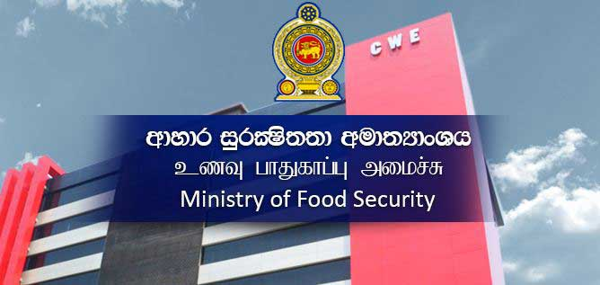 Debts temporarily suspended for small and medium scale rice mill owners (WATCH REPORT)