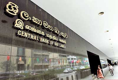 CBSL takes measures to make sure 'Bond Gate' does not repeat again