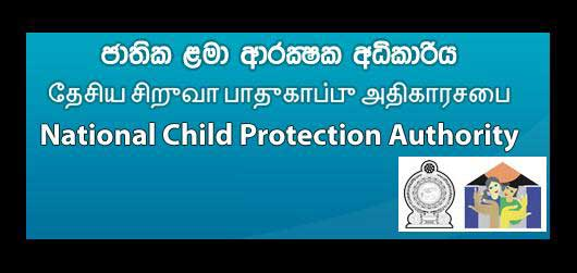 NCPA to increase age-limit of children produced before court