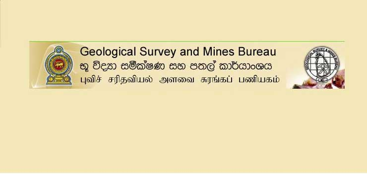 Officers dispatched to investigate polonnaruwa tremors geological survey mines bureau sri - Geological survey and mines bureau ...