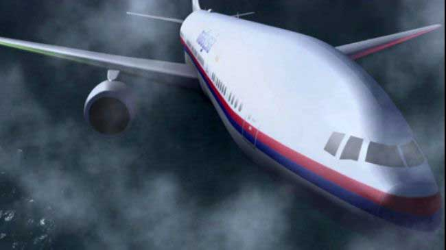 MH370 remains a mystery as disappearance marks anniversary