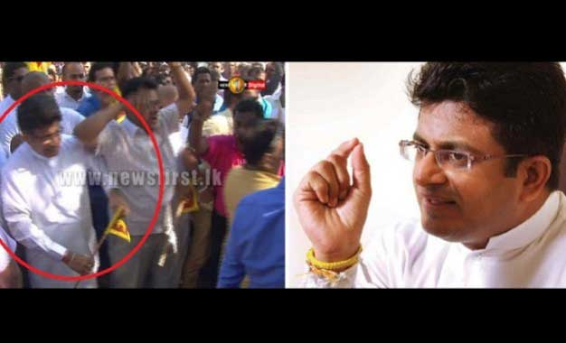 I did not know the flag in my hand was distorted; says Udaya Gammanpila (Watch Video)