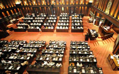 Parliament split on what to call the Joint Opposition