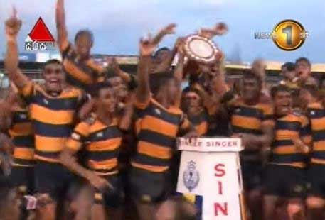 Royal College Colombo wins 71st Bradby encounter (Watch video)