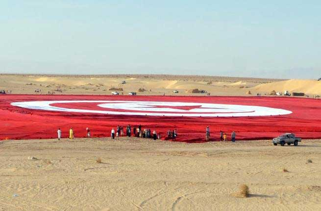 Tunisia bids for Guinness World Record for largest flag